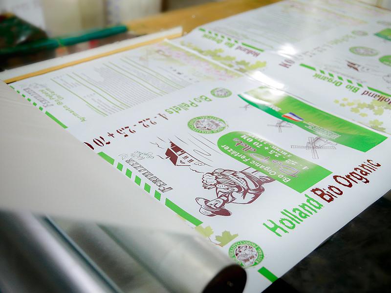 Công nghệ in Offset - công ty in ấn bao bì nhựa