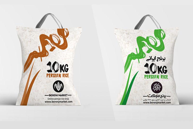 Bao bì gạo với thiết kế lạ mắt - bao bì gạo
