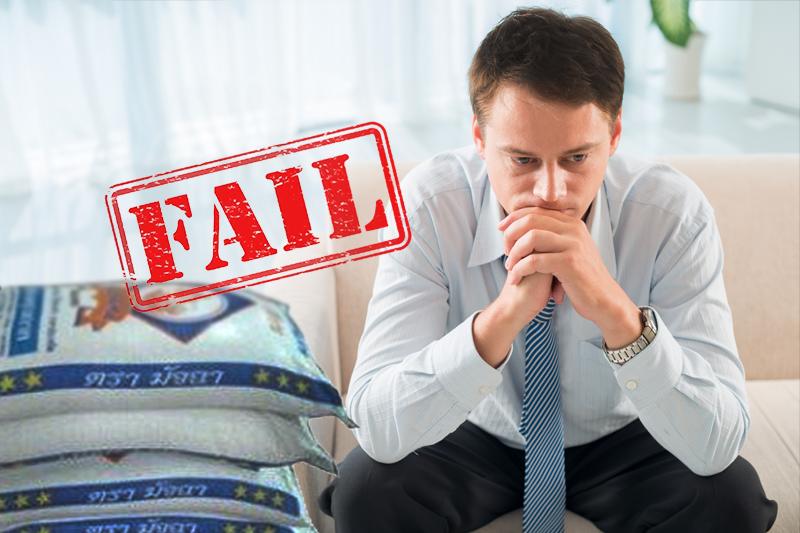 Tìm kiếm công ty bán bao đựng phân bón uy tín làm khó nhiều chủ doanh nghiệp